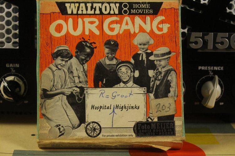 A Walton Film Ourgang